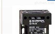 施迈赛SCHMERSAL安全传感器原理资料