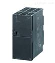 现货6EP1333-2AA01稳压电源/西门子SIEMENS