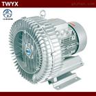 XGB-7500旋涡气泵