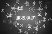 区块链技术应用加速版权保护软件开发商