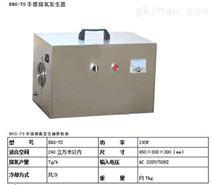 手提臭氧发生器 型号:KM1-BRG-7S