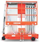 VAWP双桅柱高空作业平台