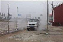 通道噴霧消毒設備