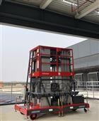 六桅柱式高空作业升降平台