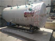 北京低氮冷凝蒸汽锅炉品牌好银晨锅炉厂