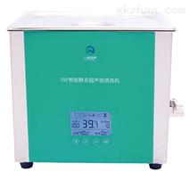 XM-2200UVF智能静音超声波清洗机超声萃取仪