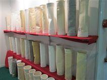 沥青搅拌站除尘布袋拌合站收尘器滤袋