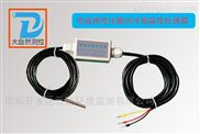 电流或电压输出的环境温度传感器