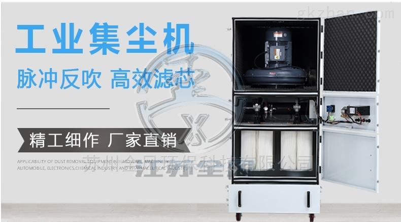 工业金属磨床吸尘器