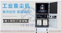 工業金屬磨床吸塵器