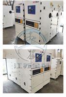 4kw大吸力工業磨床鐵粉吸塵器
