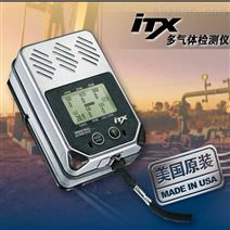 美国英思科iTX三合一气体检测仪