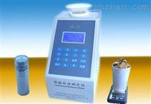 无机盐快速水分测量仪