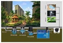 南京PP塑料雨水收集存储系统供应