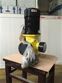 米顿罗mRoyB液压隔膜计量泵
