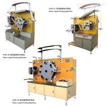 XHR柔性版商标印刷机系列