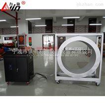 力盈集团DCX- (Fw/H)轧机轴承加热器