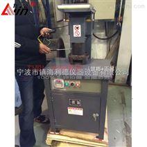 力盈DNDJ-30-2型机壳感应加热器