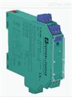 倍加福导轨式安全栅,P+F变送器电源