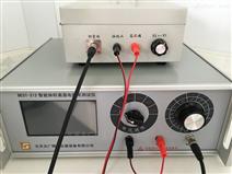 薄膜、塑料、橡膠電阻率測試儀