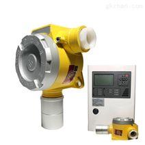 防爆型可燃性气体报警器 危险气体消防探头