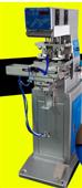 单色-125行程单色移印机