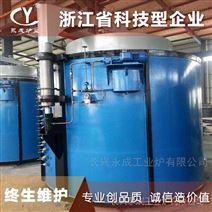 长兴YC6kw高精度小型井式气体氮化炉