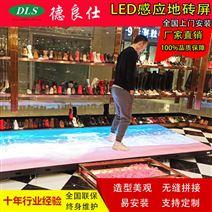 led互动地砖屏 舞台led地板屏