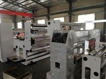 asa樹脂瓦膜生產線設備