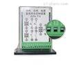 ZZS-7/1型分闸合闸电源监视综合控制装置
