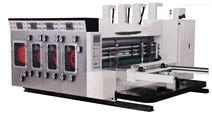XZ型自动印刷开槽模切机(前缘送纸经济型)