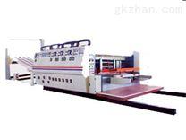 YKM-2412型全电脑高速印刷开槽模切机