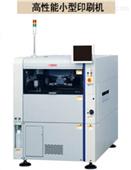 YCP10高性能小型印刷机