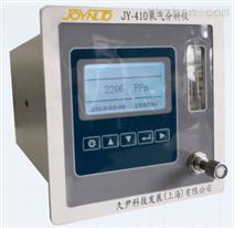 在线型微量氧分析仪 双氧化锆微氧分析仪