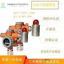 专业生产乙醇气体报警器