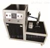 防水卷材低温脆性试验机