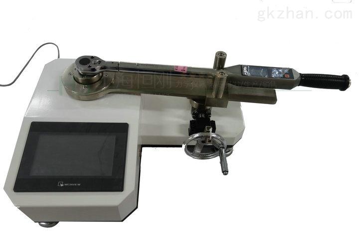 标准扭矩扳子检定仪200N.m-3000N.m 5000N.m