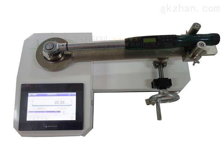 实验室专用自动扭矩扳手校准台0-800N.m