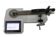 1050N.m-2050N.m扭力检定测试仪国产厂家