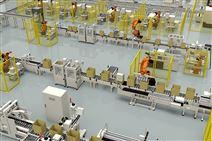 自动化后端包装生产线