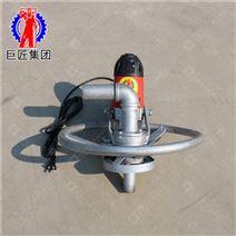 手持式打井設備SJD-2A小型電動打井機