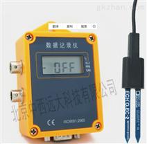 土壤水分温度记录仪 型号:XE51ZDR-20T