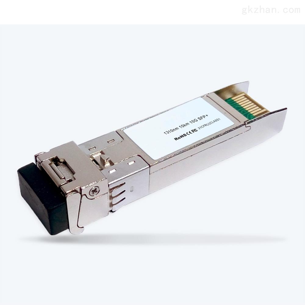 Mexon兆越 万兆SFP+光纤模块