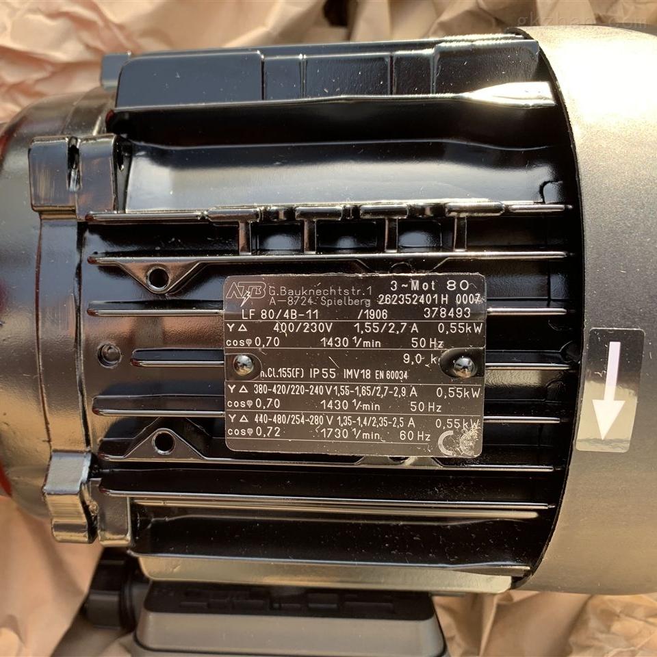 德国进口TK90J 6/50 模温机