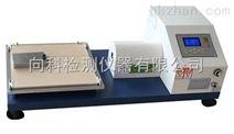上海鞋子静态摩擦系数试验机厂家