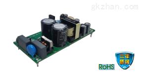 LO15-22C0612-04系列 三路输出开关电源