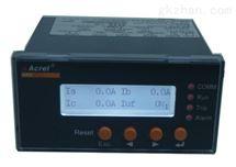 ARD2L-1.6/SR电动机阻塞保护器
