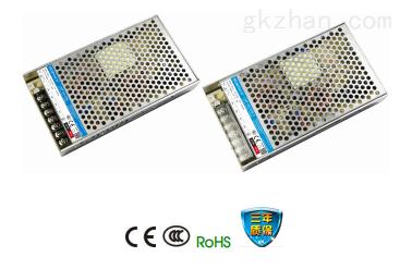 金升阳金属机壳式电源150W系列LMF150-20B24