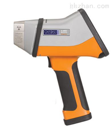 X-MET7000手持式X射线荧光分析仪