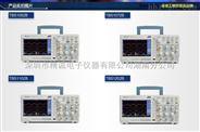 回收Tektronix泰克TBS1072B数字示波器